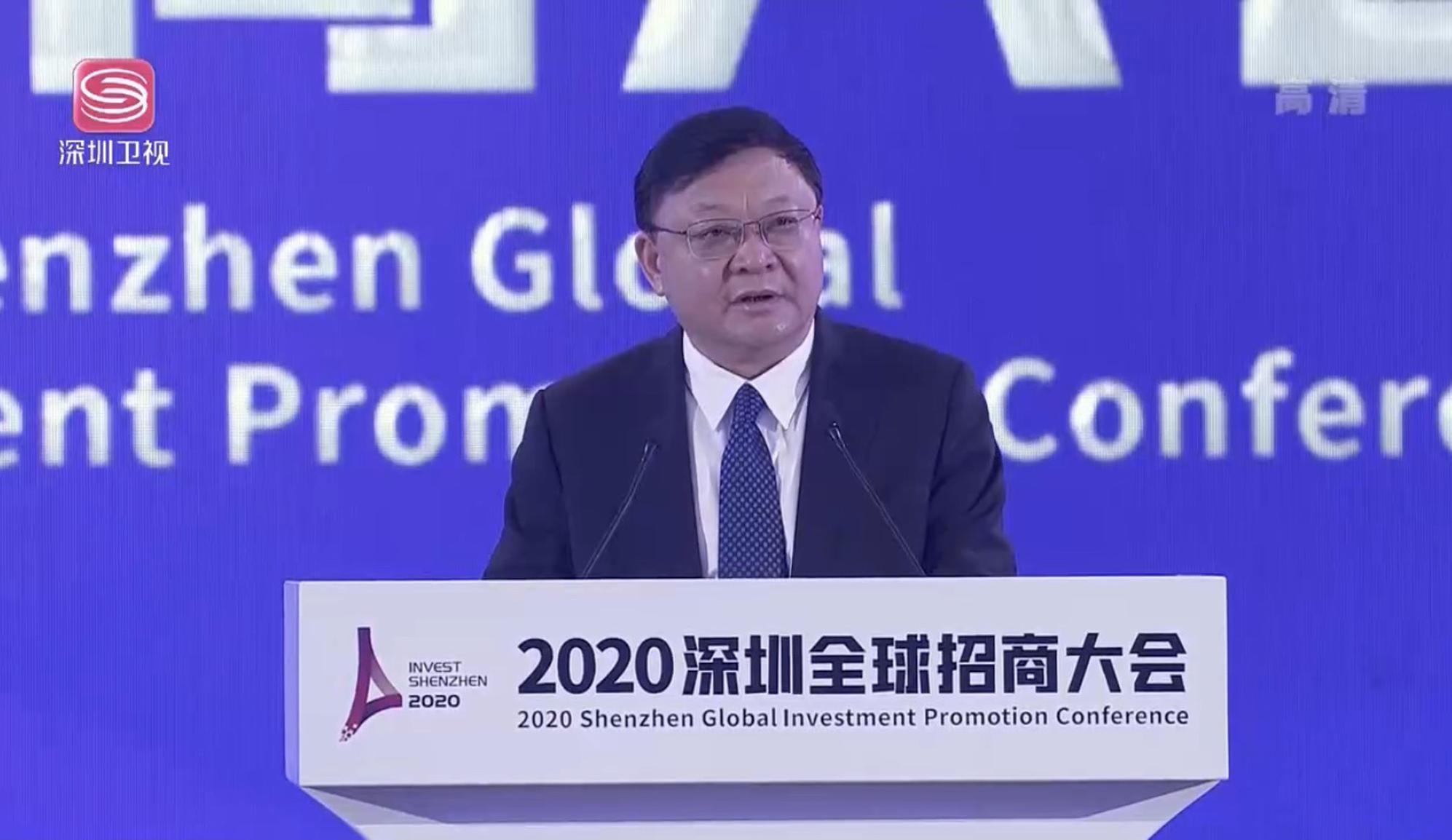 深圳市委书记再次承诺:优质项目一定有地可落!