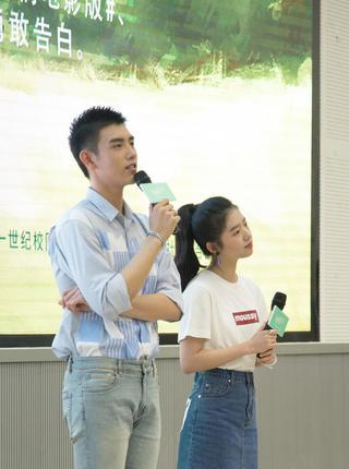 """陈飞宇何蓝逗深大宣传""""最好的我们"""""""