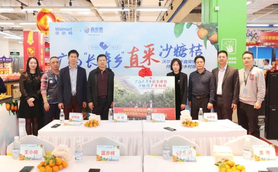 鑫荣懋携手沃尔玛精准帮扶大化柑桔产业 助推果农脱贫增收
