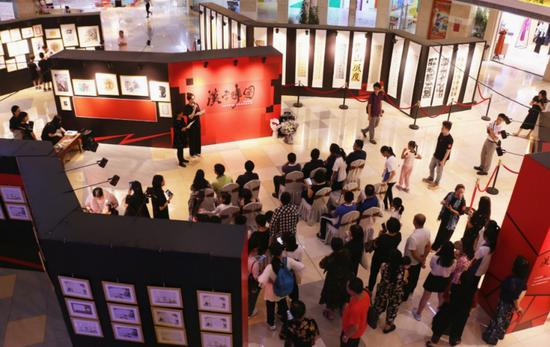 《汉字阵图》书法美术作品展开幕式