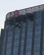 天津大厦发生火灾已致6人死亡