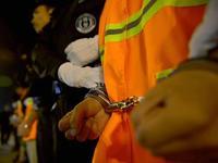 妨害非公经济发展591人被批捕