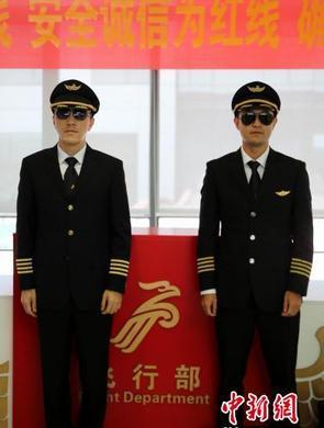深航千余飞行员首次换帽