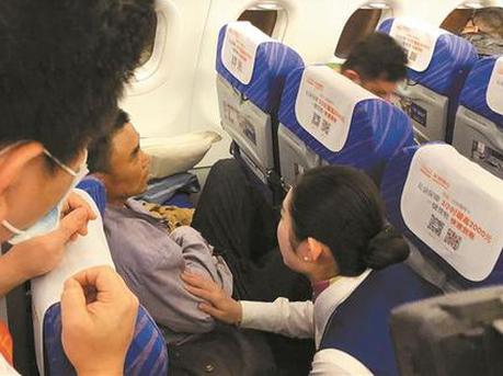 越洋旅客突发急性胰腺炎 南航航班紧急备降