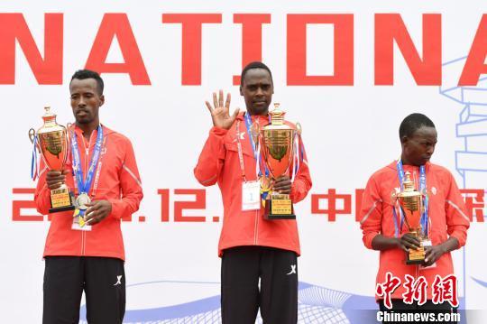 2017深圳国际马拉松赛全马男子前三名选手