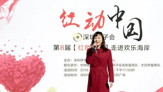 深圳华侨城都市娱乐投资公司副总经理、新闻发言人、华基金秘书长方谊翎女士致辞
