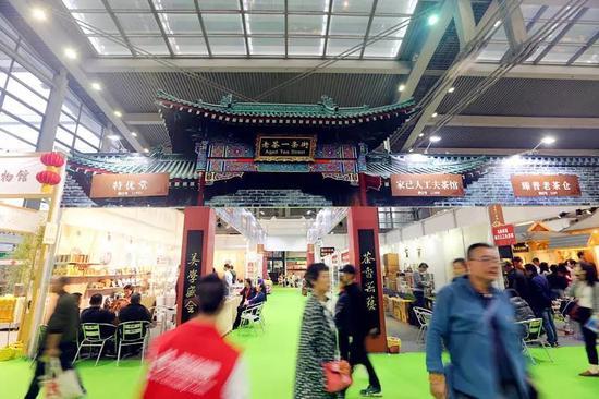 第15届深圳茶博会14日在深圳会展中心盛大开幕