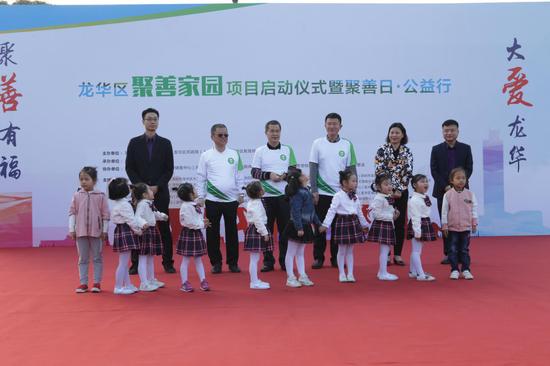 区领导与十位儿童代表共同启动聚善家园项目