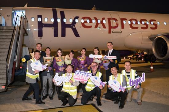 香港快运航空总裁以及管理团队于香港国际机场停机坪向服务于2017年香港快运航空最后一班抵港客机的的机师以及空中服务员送上鲜花。