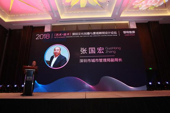 张国宏-深圳市城市管理局副局长