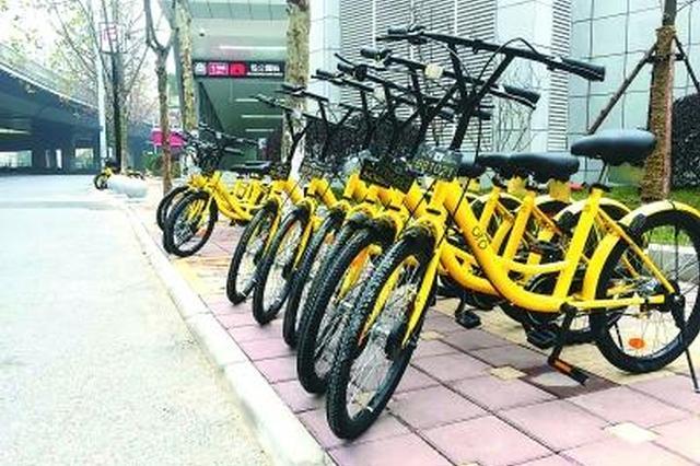 """共享交通调度中心成立 89万共享单车有了""""大总管"""""""