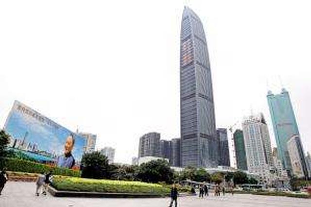 新华社特稿:深圳,是一种世界文化