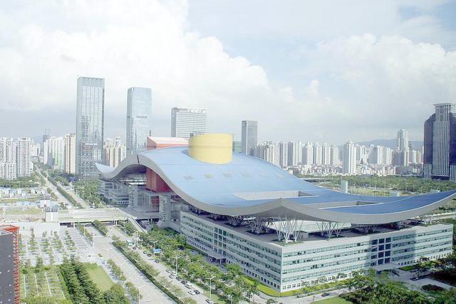 深圳推出20大营商环境改革措施126个政策点