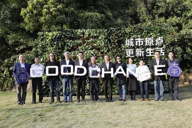 深圳南头古城启动更新 未来或变身设计小镇