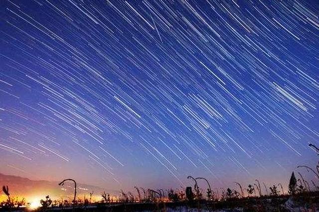 每小时或能看到100颗 明后两晚将迎来双子座流星雨