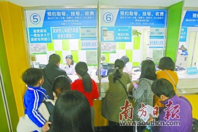 新一轮医改20日又将启动 深圳患者一年可省7.54亿元