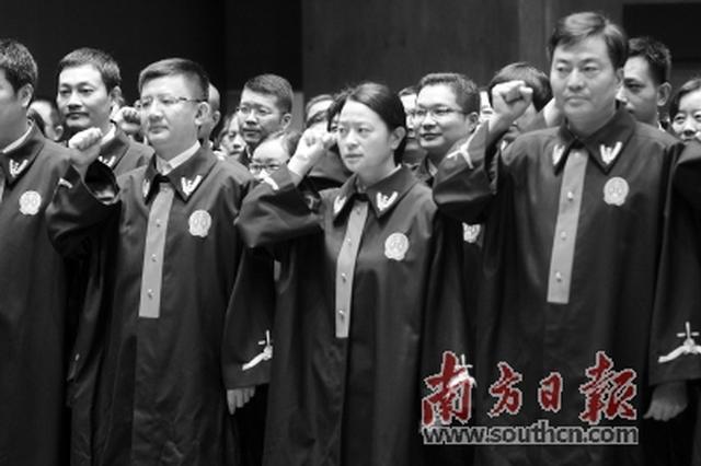 深圳司法责任制改革成效显著 法官人均结案数全省第一