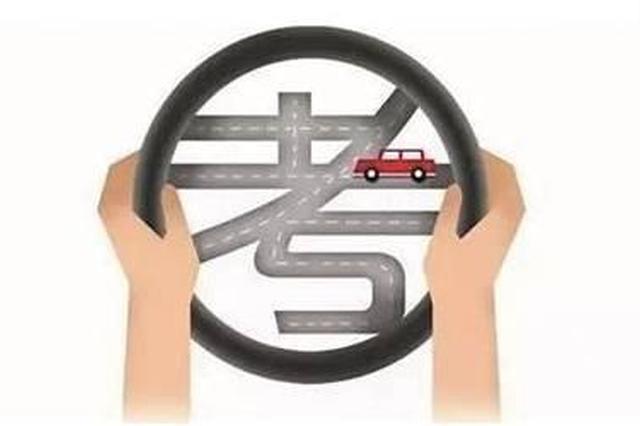 驾考新标实施2个月 深圳司机注意被扣分最多的项目