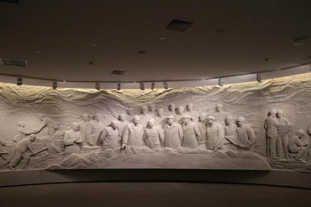 蛇口改革开放博物馆开馆 为全国首个改革开放主题博物馆