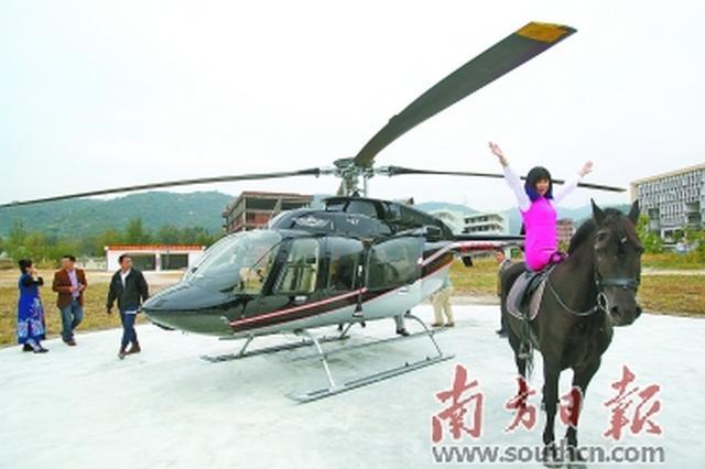 大鹏半岛有望诞生深圳首个航空旅游小镇