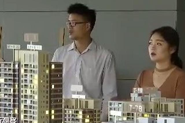 2017深圳楼市盘点:一手交易创10年新低