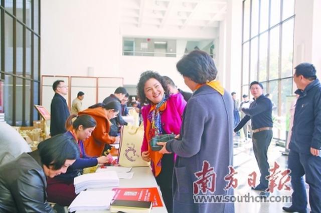深圳市政协六届四次会议今日在深圳会堂举行