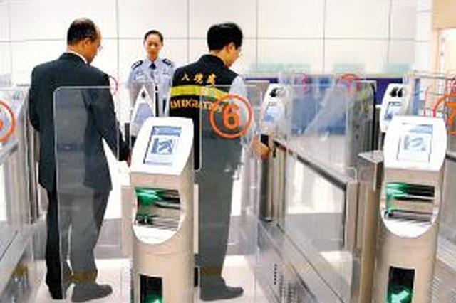 香港特区入境处增聘千人 服务即将新开的口岸