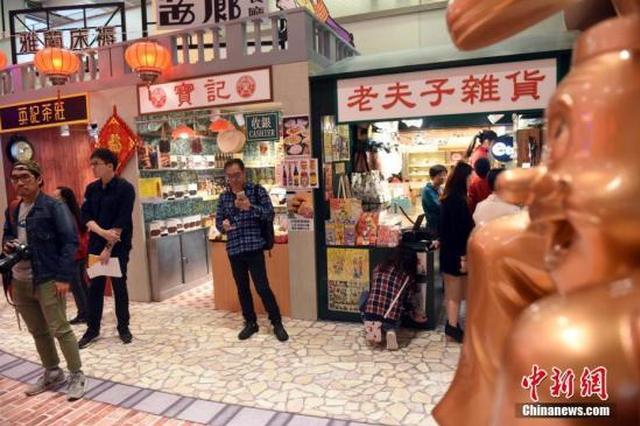 香港去年出口值升幅创新高 预计今年增幅约6%