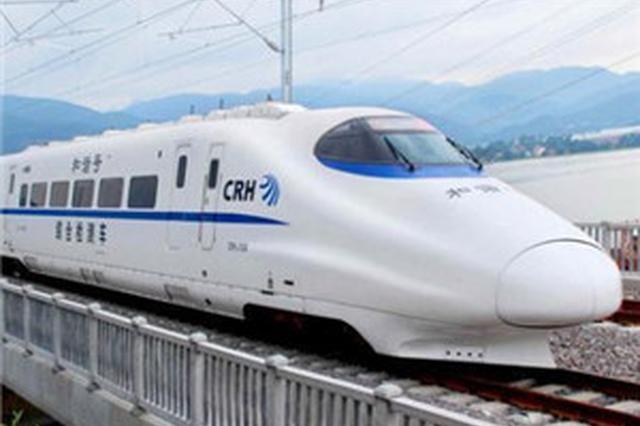 何宁卡:广深港高铁预计2018年全线贯通