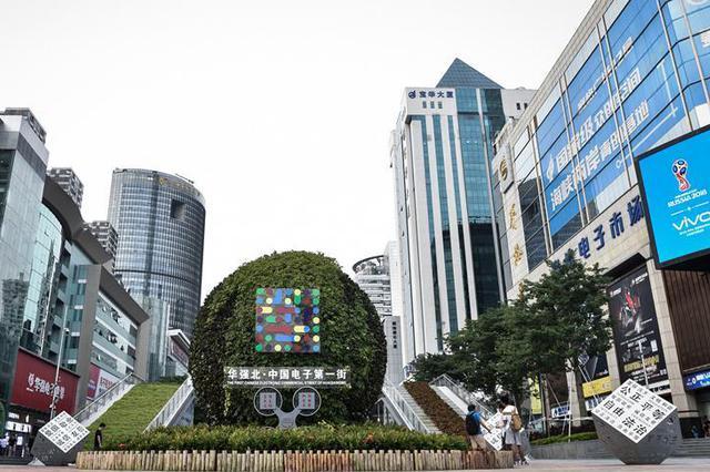 日本兴起深圳考察热 华强北超级市场经济令人目瞪口呆