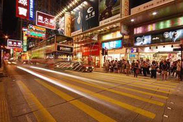 香港去年出入境总人次超过2.99亿 访港旅客有所上升