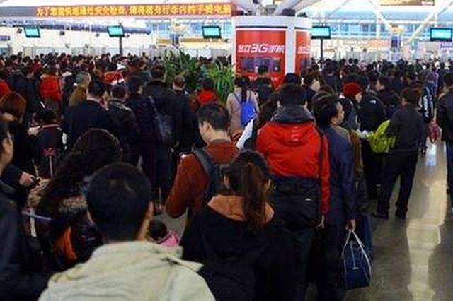 深圳机场迎春运返程高峰 日均进港旅客超 7 万人次