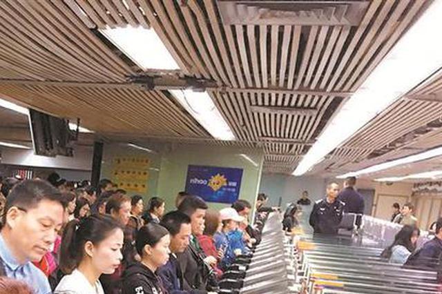 四大口岸春节出入境人数破400万 客流高峰出现在初四初五