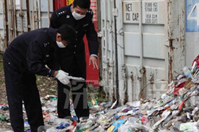 深圳海关查获走私入境废塑料5万余吨