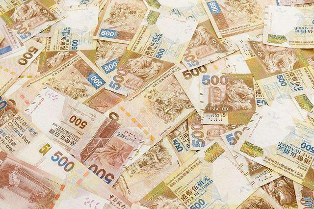 男子持玩具气枪抢劫银行被捕 7万港币被检获