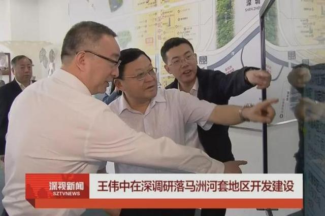 深圳书记市长高度关注 这块地为什么这么牛……