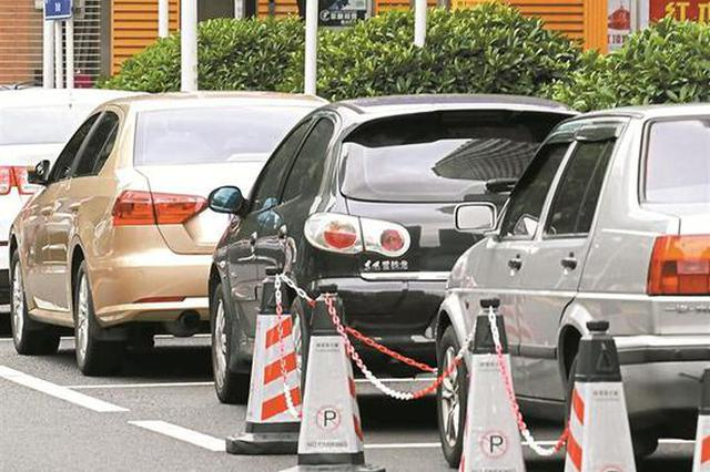 深圳停车产业发展报告:停车产业成长为深圳新百亿产业