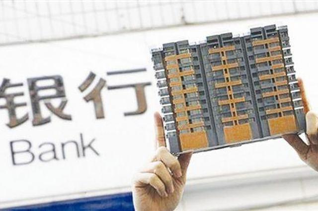 深圳首套房贷利率最高上浮20% 享受优惠就得买理财产品