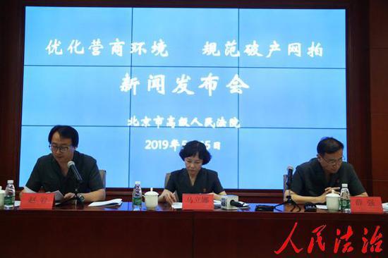 破产网拍办法试行后,北京首例网拍处置破产财产案出炉。