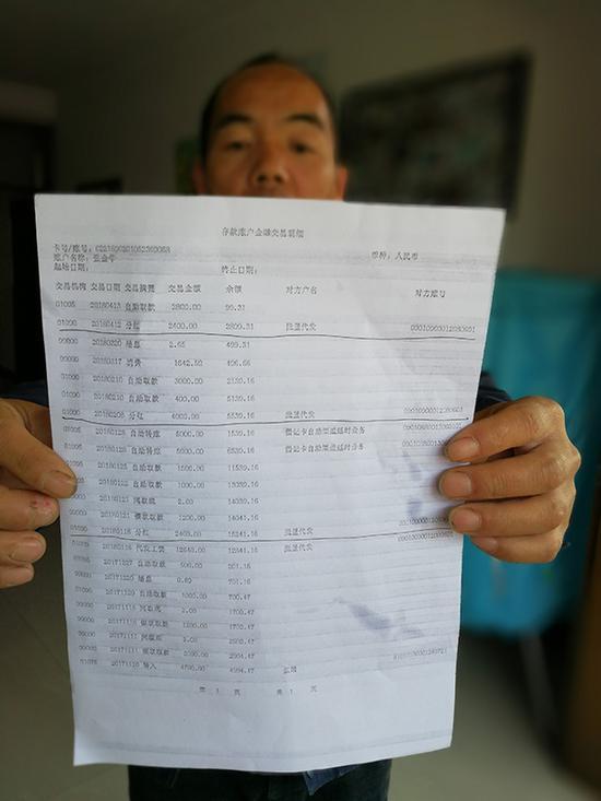 """村民邓学科调查发现,2013年3月至2018年9月10日,桃阳村死亡人数为86人。这86位已死村民至今仍""""享受""""集体资产分配。 澎湃新闻记者 朱远祥 摄"""