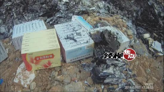 药品焚烧现场 微博@湖南省生态环境厅 图