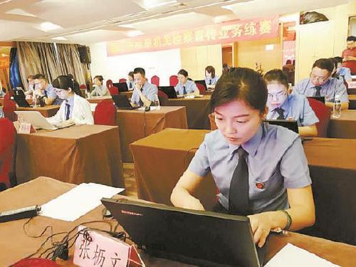 http://www.xaxlfz.com/xianfangchan/51157.html