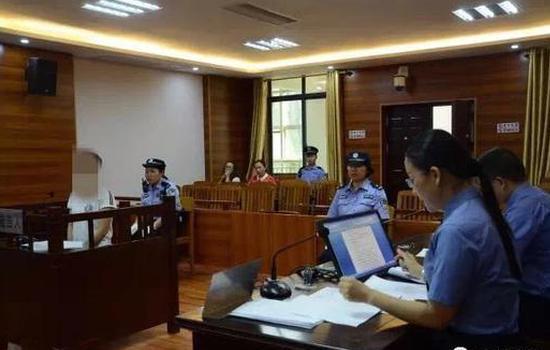 融安县人民法院开庭审理一起传销活动案