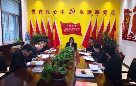 中阳法院:召开党员专题组织生活会促进整改