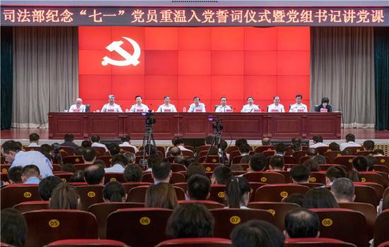 赵克志:做好新中国成立70周年安保维稳工作