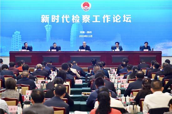 张军:为法治建设能力现代化贡献检察智慧