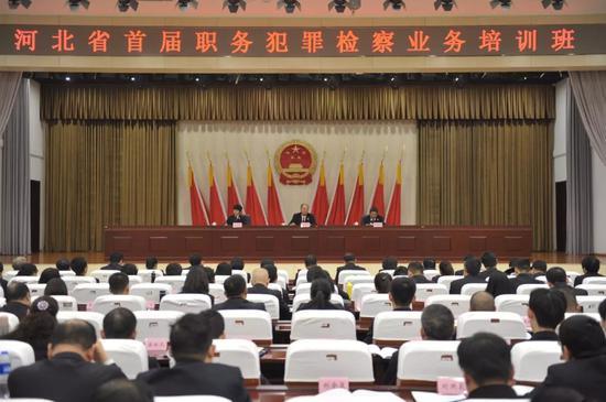 http://www.bdxyx.com/wenhuayichan/53359.html