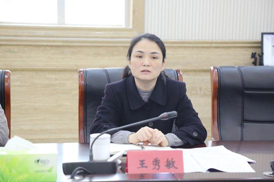 廣西貴港市中級人民法院刑事審訊第一庭庭長王秀敏