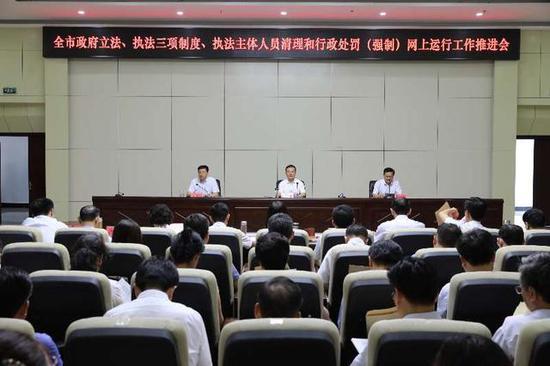 枣庄市合并召开政府法治建设工作推进会
