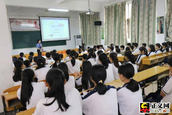 广东惠东:开展网络犯罪预防大讲堂普法活动